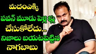 Nagababu Gives Clarity On Pawan Kalyan Marriages | Nagababu Latest News | Top Telugu Media