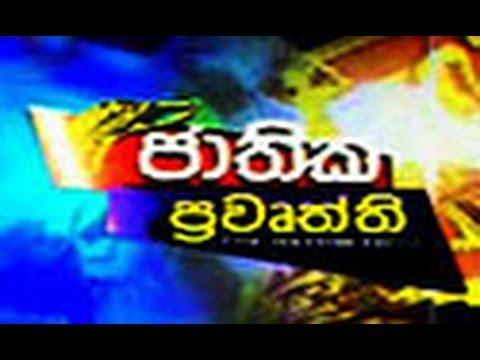 Rupavahini Sri Lanka Sinhala NEws    07th September 2013 - www.LankaChannel.lk