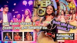 Hiru Super Dancer Season 3 | EPISODE 17 | 2021-06-19