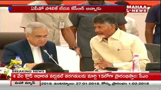 AP CM Chandrababu Counters to CM KCR Comments