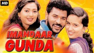 Imaandar Gunda (2016) HD - South Dubbed Hindi Movies 2016 Full Movie | Prabhu Deva
