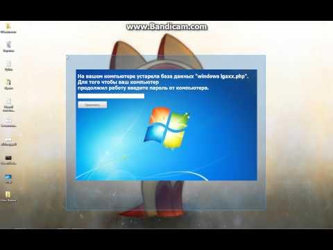 Как взломать пароль windows 7 за 5 секунд. Юношеский хоккей-буллиты на уро
