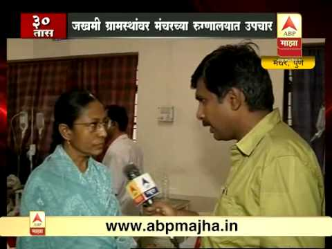 Pune: Manchar: medical superintendent on malin landslide injuries