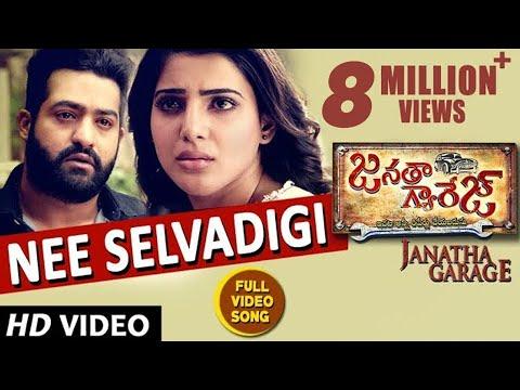 Janatha Garage Songs | Nee Selavadigi Full Video...