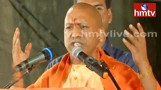 UP CM Yogi Adityanath Speech at Goshamahal BJP Election Campaign | hmtv