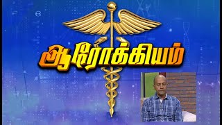 Aarokiyam - Medical Interview (07-09- 2019)