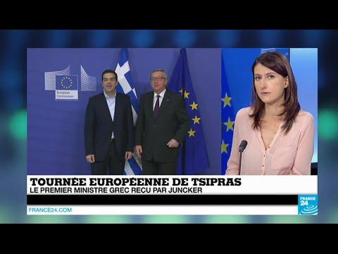 Alexis Tsipras à l'Elysée