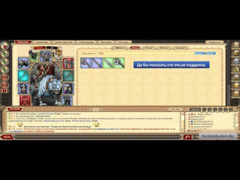 Dwar взлом(Взлом двар) - YTVIDEO - лучшее видео.