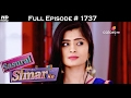 Sasural Simar Ka - 11th February 2017 - ससुराल सिमर का - Full Episode (HD) thumbnail