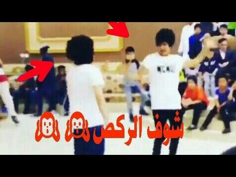 رقص شباب بحفلة  /ركص فدشي وربي احلة من البنات رقص اهوازي يخبل  يفوتك!!!! thumbnail