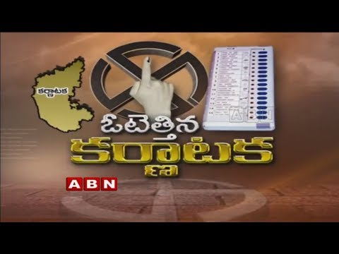 ABN Ground Report on Karnataka Elections 2018 Polling | Problems With EVM's | ABN Telugu