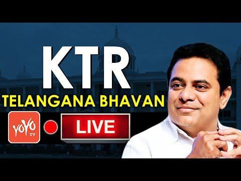 KTR LIVE | Minister KTR Speech at TRS Bhavan | Telangana LIVE  | YOYO TV