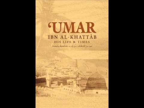 Seerat Umar Ibn Al Khattab  {R.A} The Biography of Umar Ibn Al-Khattab. {Urdu}
