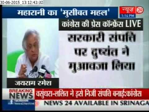 CM illegally converted Dholpur palace into private property, says Jairam Ramesh