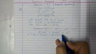 Chapter 4 Exercise 4.3 part 2 Quadratic Equations Maths class 10 NCERT in English or Hindi
