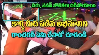 Josh Fantasy Season 4 With Mega Power Star Ram Charan At Virtuesa | Ram Charan Entry | TTM