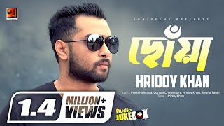 Chowa | by Hridoy Khan | Bangla Romantic Songs | Full Album | Audio Jukebox