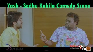 Jaanu - Kannada Movie Comedy Scene | Jaanu Movie | Sadhu Kokila ,Yash , Deepa