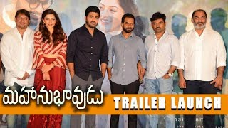 Mahanubhavudu Movie Trailer Launch-Sharwanand | Mehreen Kaur | Maruthi | Thaman S