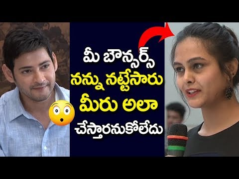 Mahesh Babu Respect Towards Women | Mahesh Babu KTR Interview | Bharat Ane Nenu