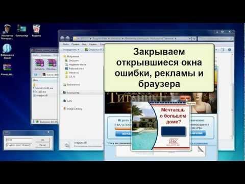 Vzlom-alawar Взлом 2014.ру - у нас самые новые программы. инструкция к.