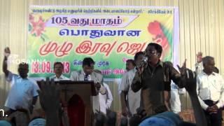 Tamil Christian Song Neere Ellam Pr Daniel M Dinesh