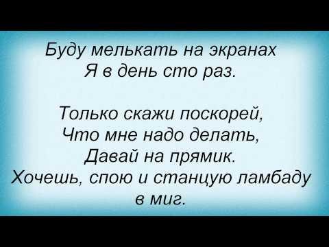 Буланова Татьяна - Эй, режиссер