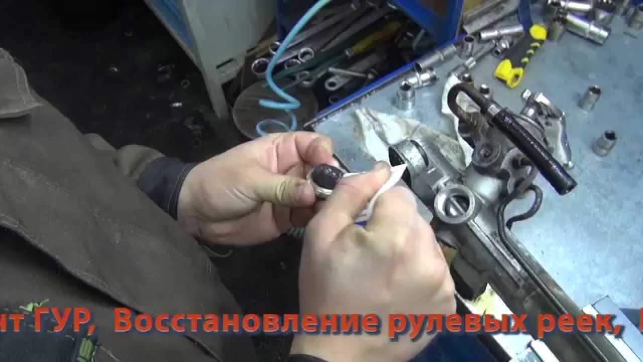 Ремонт рулевой рейки лифан солано своими руками видео