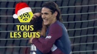 Tous les buts de Cavani | mi-saison 2017-18 | Ligue 1 Conforama