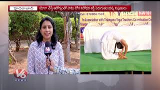 Saptarishi Yoga Vidya Kendram Conducted YK Walk In Krishnakanth Park   Hyderabad