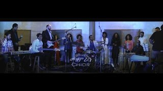 Bizu Kiber - Ethiopian Christian Praise song. Writtin by Harrar Emanuel Choir