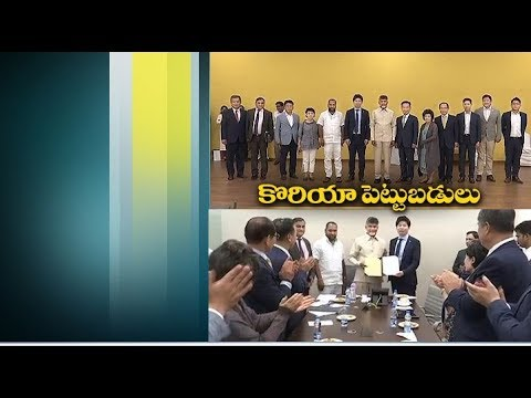 South Korean City' likely to come up in AP | Korean Delegation Meets CM Chandrababu