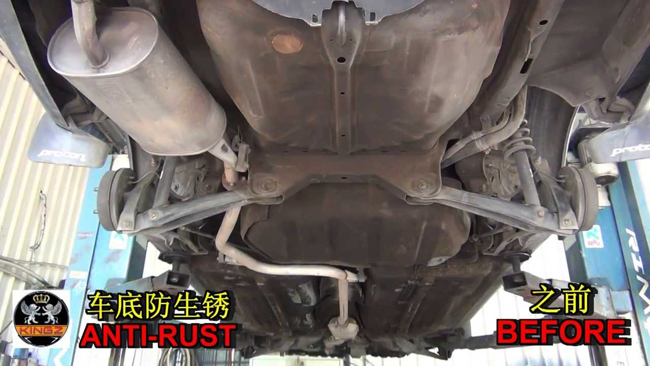 Anti Rust Underseal Car Underbody Protection Youtube