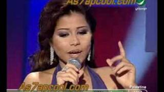 Sherine Abdelwahab Called A Thief  شيرين كانت حرامية