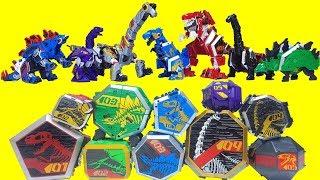 지오메카 캡틴다이노 장난감 공룡 10종 총출동 스테고탱크 티라노투스 프테라스톰 브라키오캐논 랍토르 & 5단합체 공룡 Geo Mecha Captain Dino Robot toys