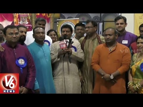 Telangana Association of Greater Houston Grandly Celebrates Bonalu Festival | V6 USA NRI News