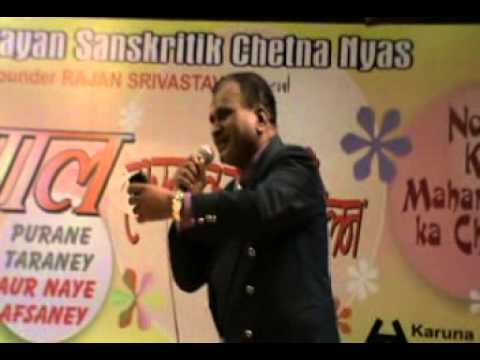 Ruk Jana Nahi - Old Hindi Super Hit Motivational Songs by Gajanan...