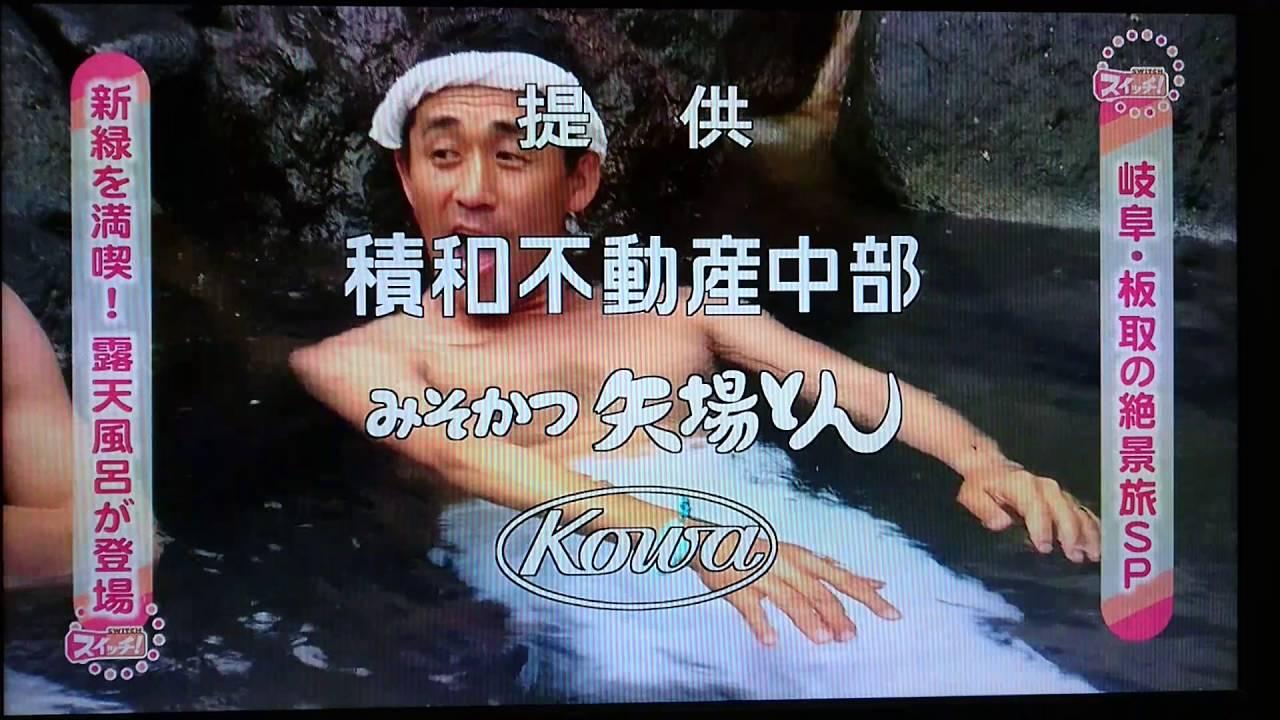 石田靖の画像 p1_29