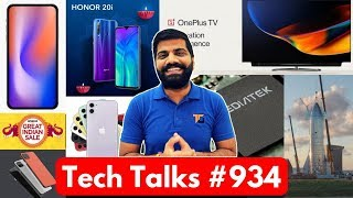Tech Talks #934 - Realme X2 Pro, Poco F2 Launch, Honor Diwali Offers, ROG 2 Sale, 2020 iPhone Look