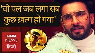 When Ranveer Singh Thought His Bollywood Career Will End Soon Bbc Hindi