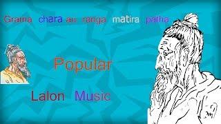 bangla song( পাবনা জেলার পাকশি হার্ডিঞ্জ ব্রিজের নিচে বসে  গান  শোনা ) by AGNISHIKHA PRODUCTION