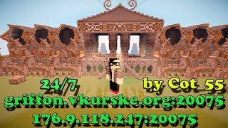 MineCraft СЕРВЕР 24/7 by Cot_55 [1.5.2] [FULL HD]