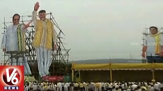 All Set For Telangana TDP Mahanadu At Nampally Exhibition Ground | Hyderabad