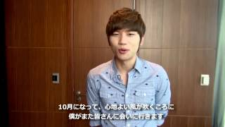 K.will LIVE in JAPAN -THE ROMANTIC- 本人コメント