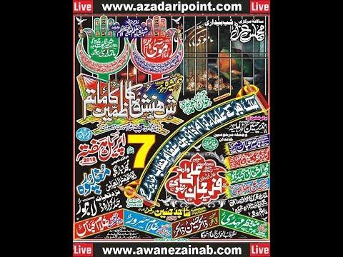 Live Majlis 7 April 2018 Jalsa Zakir Muntazir Mehdi Lahore