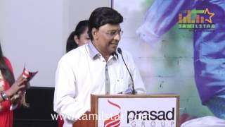 Engeyum Naan Iruppen Movie Audio Launch Part 1