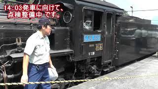 秩父鉄道 SLパレオエクスプレス 三峰口駅