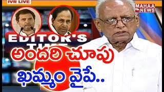 Telangana Congress Is Big Headache To Rahul Gandhi? |#IVR Analysis | Mahaa News