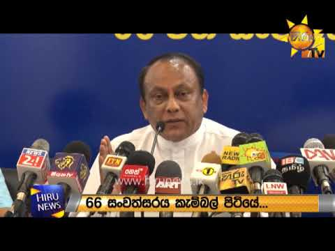slfp charges bond sc|eng