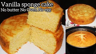 रुई जितनी साफ्ट केकबिना अंडे,बटर,ओवन के कढ़ाई मे - lockdown basic sponge Cake -  Ramzan Recipe
